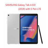 【刷卡分期】SAMSUNG Galaxy Tab A 8.0 (2019) LTE S Pen 支援 S Pen P205 4200mAh 電池