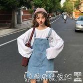洋裝夏季女裝韓版中長款學院風素色A字牛仔背帶裙學生寬鬆顯瘦洋裝 爾碩數位