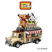 摩比小兔~LOZ mini 鑽石積木-1116 熱狗餐車 腦力激盪 益智玩具 鑽石積木 積木 親子