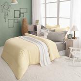 絲光精梳棉 單人4件組(床包+被套+枕套) 純粹系列-香草餅乾 BUNNY LIFE