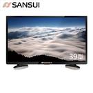 【SANSUI 山水】39吋LED多媒體液晶顯示器(含視訊盒)SLED-3903 ◆ 三年保固