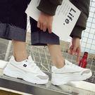 小白鞋 運動鞋 運動鞋女韓版原宿ulzzang百搭秋季新款鞋子ins女鞋小白老爹鞋 99免運