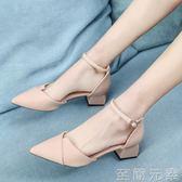 小清新法式少女高跟鞋新款網紅尖頭粗跟百搭仙女涼單鞋女中跟 至簡元素