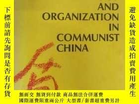 二手書博民逛書店ideology罕見and organization in communist china中國共產黨的思想和組織奇