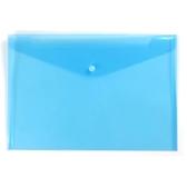 正彩加厚20個裝A4透明文件袋按扣塑料透明資料袋票據