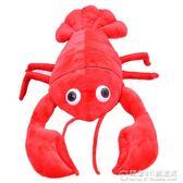 卡通可愛小龍蝦抱枕公仔毛絨玩具大號布娃娃創意玩偶生日禮物女生 概念3C旗艦店