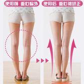 雙十二狂歡購O型腿矯正鞋墊修正O形腿足內翻膝內翻外八字腳羅圈腿直腿成人男女