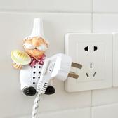 掛鉤插座電源線收納粘鉤掛鉤廚房放鑰匙插頭支架壁掛墻上創意強力粘膠城市
