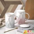 馬克杯 陶瓷帶蓋勺家用水杯辦公室咖啡杯子【樂淘淘】