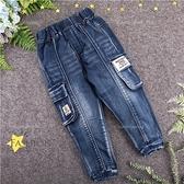 【封館5折】大童可~個性男孩側邊大口袋牛仔束口長褲(300347)