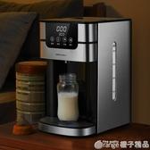榮事達即熱式飲水機台式小型家用速熱迷你桌面全自動智慧過濾直飲 (橙子精品)