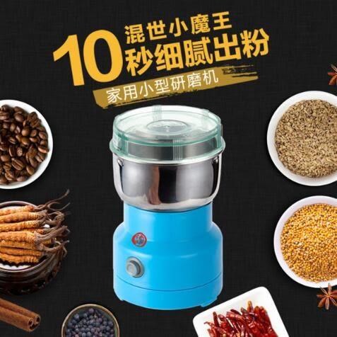 現貨研磨機磨粉機粉碎機五谷雜糧電動磨粉機家用研磨機中藥材咖啡打粉機