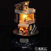音樂盒旋轉音樂盒八音盒diy木質天空之城水晶球創意生日禮物手工送女生  至簡元素