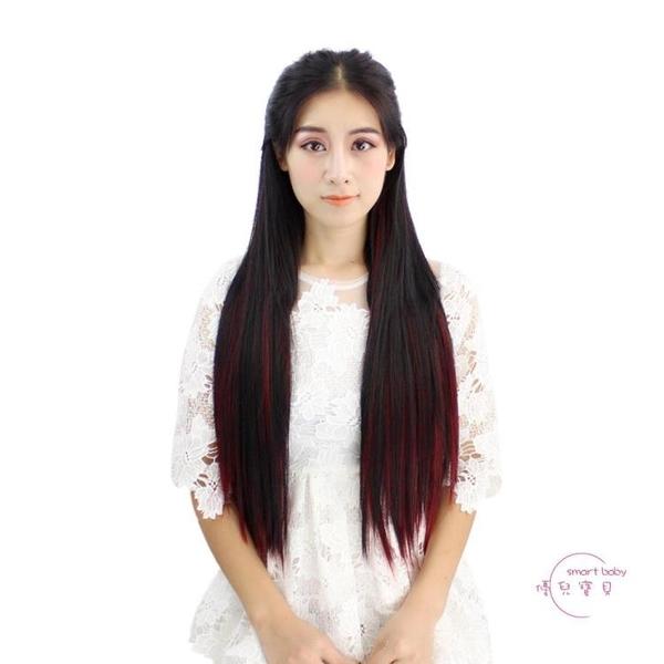 假髮片 假髮女一片式漸變長捲髮條彩色仿真髮捲髮片雙色挑染接髮自然無痕 【快速出貨】