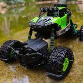 玩具越野車男孩遙控車四驅攀爬大腳高速賽車遙控汽車水陸兩棲  極客玩家 ATF