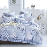 Artis 台灣製 天絲兩用被床包四件組(雙人加大)-夏日庭榭-藍