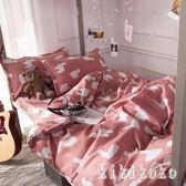 床包組 韓式少女四件套3床單被套1.8m床上用品學生單人宿舍三件套 XY9116【KIKIKOKO】