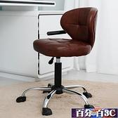 美髮椅 吧台椅簡約酒吧椅美容椅子靠背凳子旋轉升降吧椅高腳吧台凳吧凳 WJ百分百