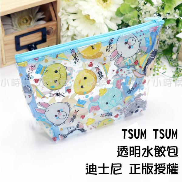 ☆小時候創意屋☆ 迪士尼 正版授權 TSUM大集合B TSUM TSUM 透明 水桶包 收納包 化妝包 梯形包