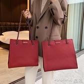 手提包 菱格包女鍊條包斜背包時尚休閒包韓版大容量手提包托特包 晶彩 99免運