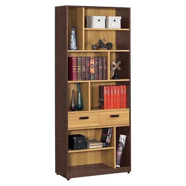 【森可家居】費德勒2.6尺雙抽開放書櫃 10ZX531-4 雙色書櫥 收納櫃 木紋質感 MIT台灣製造