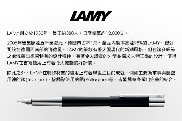 LAMY safari 狩獵系列鋼筆-紅