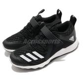 adidas 慢跑鞋 RapidaFlex BTH EL K 黑 白 童鞋 中童鞋 魔鬼氈 【PUMP306】 G28701