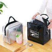 裝飯盒的手提包帶飯防水保溫包便當包女韓式大號鋁箔清新便當盒袋