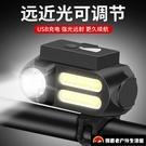 自行車燈前燈充電強光手電筒單車騎行裝備前燈【探索者】