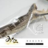 日本MichinokuFarm北海道大鱈魚