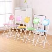 【免運】折疊椅子凳子靠背椅小圓板凳簡約學生宿舍家用餐椅便攜時尚陽臺 台椅
