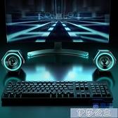 影響 電腦音響筆記本臺式小音箱usb有線重低音炮小型喇叭桌面 交換禮物