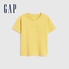 Gap男幼童 厚磅密織系列碳素軟磨 純棉短袖T恤 755301-黃色
