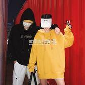 情侶裝衛衣  qlz情侶裝衛衣秋季套裝連帽寬鬆套頭韓版氣質學生潮外套 『歐韓流行館』