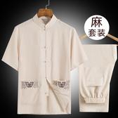 夏季老人唐裝男短袖套裝中老年棉麻衣服60-70爸爸漢服亞麻爺爺裝 居享優品