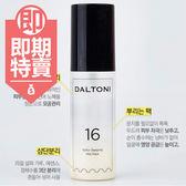 (即期商品)韓國 DALTONI 硫磺控油睡眠搖搖噴霧精華 睡眠噴霧 化妝水 50ml