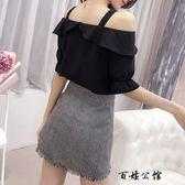 洋裝時尚肩荷葉邊一字肩上衣短裙