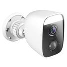 【免運費】D-Link 友訊 DCS-8630LH 戶外自動照明 無線網路攝影機