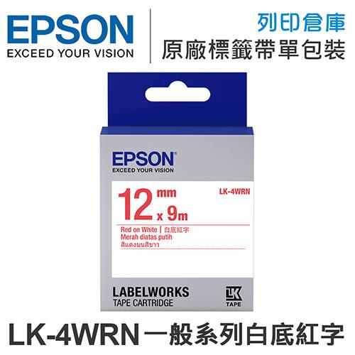 EPSON C53S654402 LK-4WRN 一般系列 白底紅字 標籤帶 (寬度12mm) /適用 LW-200KT/LW-220DK/LW-400/LW-Z900