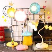 檯燈創意花朵led燈可充電觸控調光台燈學生宿舍摺疊便寫字閱讀燈 igo街頭潮人