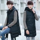 新款秋冬羽絨棉馬甲青年韓版中長款馬甲男坎肩修身背心潮外套  遇見生活