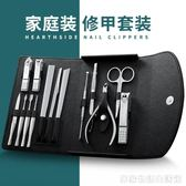 美甲 不銹鋼剪指甲刀套裝男士專用溝鉗修腳刀單個家用工具炎