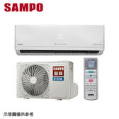 【SAMPO聲寶】7-9坪變頻分離式冷氣AU-PC50D1/AM-PC50D1