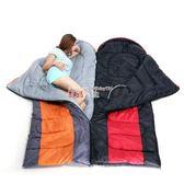 睡袋 便攜輕便睡袋成人戶外旅行冬季四季加厚室內露營單人隔臟棉睡袋 數碼人生igo
