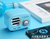復古實木質老人收音機老式仿古古典懷舊擺件藍芽音箱送禮品道具  科炫數位