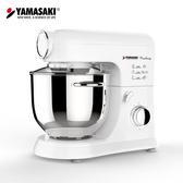 加碼送料理秤YAMASAKI山崎家電 抬頭式專業攪拌機 SK-9980SP