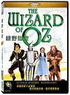 綠野仙蹤 DVD 世界唯一16x9版 (購潮8)