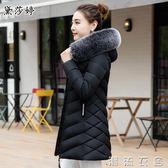 冬季棉衣女中長款修身顯瘦棉襖大碼毛領加厚羽絨棉服  潮流衣舍