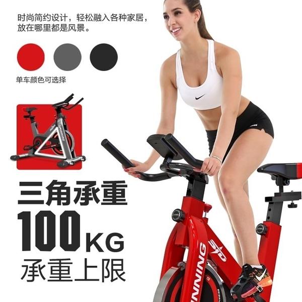 動感單車動感單車靜音健身車家用腳踏車室內運動自行車健身器材器 莎瓦迪卡