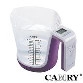 【CAMRY 】多 廚房電子秤(紫)|可做量杯料理秤烘焙秤廚房秤磅秤迷你電子秤計量器具